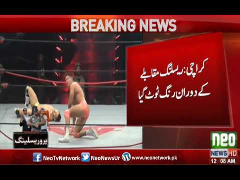 Ring Break down during the second competition in Pro wrestling event in Karachi