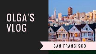 Погуляем по Сан-Франциско?? (влог и урок)
