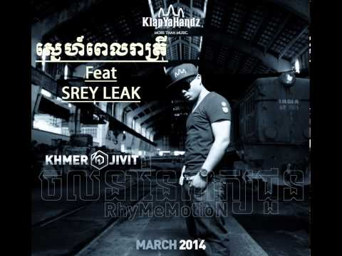 Khmer1Jivit- Love At Night 2014 Feat SreyLeak (Prod By: KlapYaHandz)