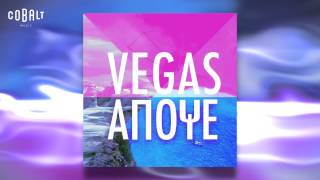 Vegas - Απόψε | Vegas - Apopse - Official Audio Release