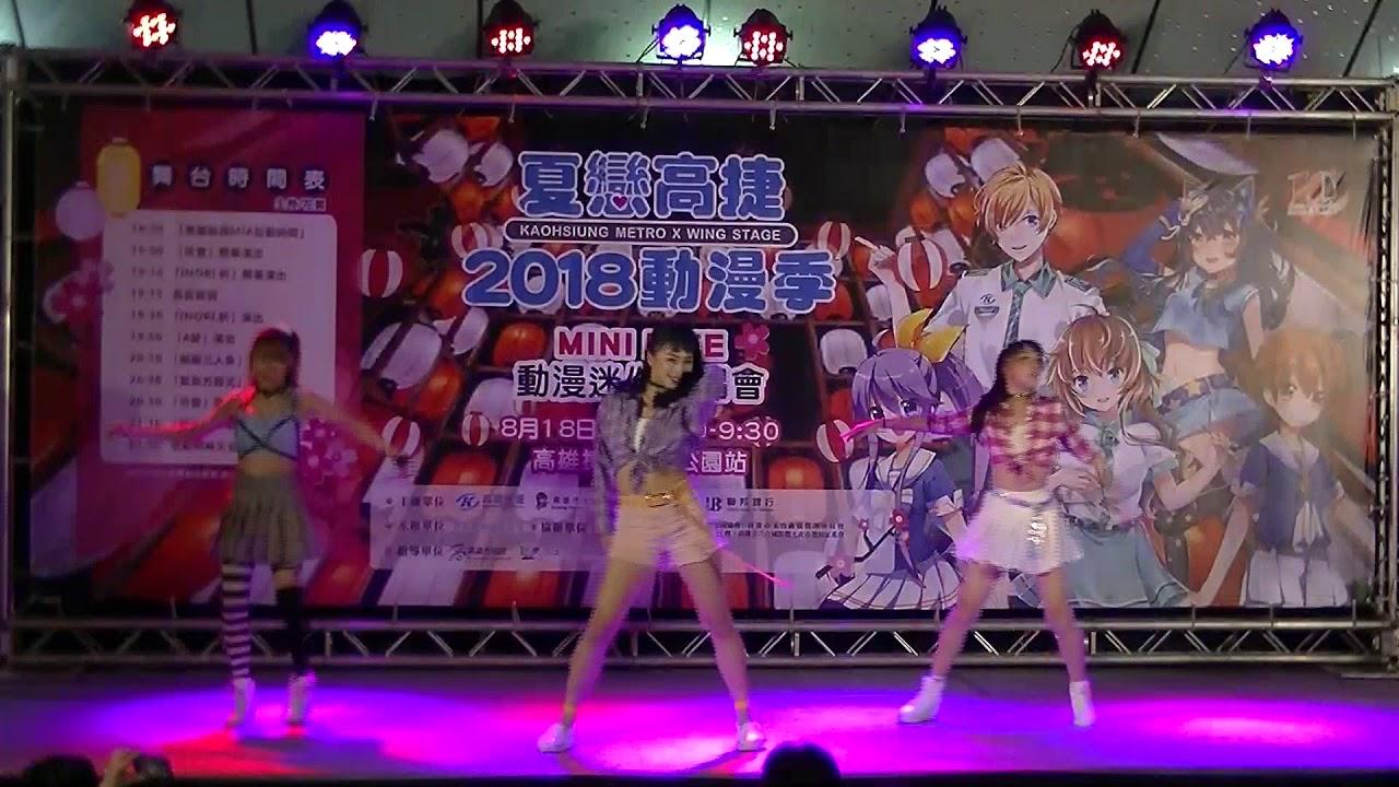 2018/08/18【2018夏戀高捷動漫季_Mini Live動漫迷你演唱會】翼之端 Top of the Wing - YouTube