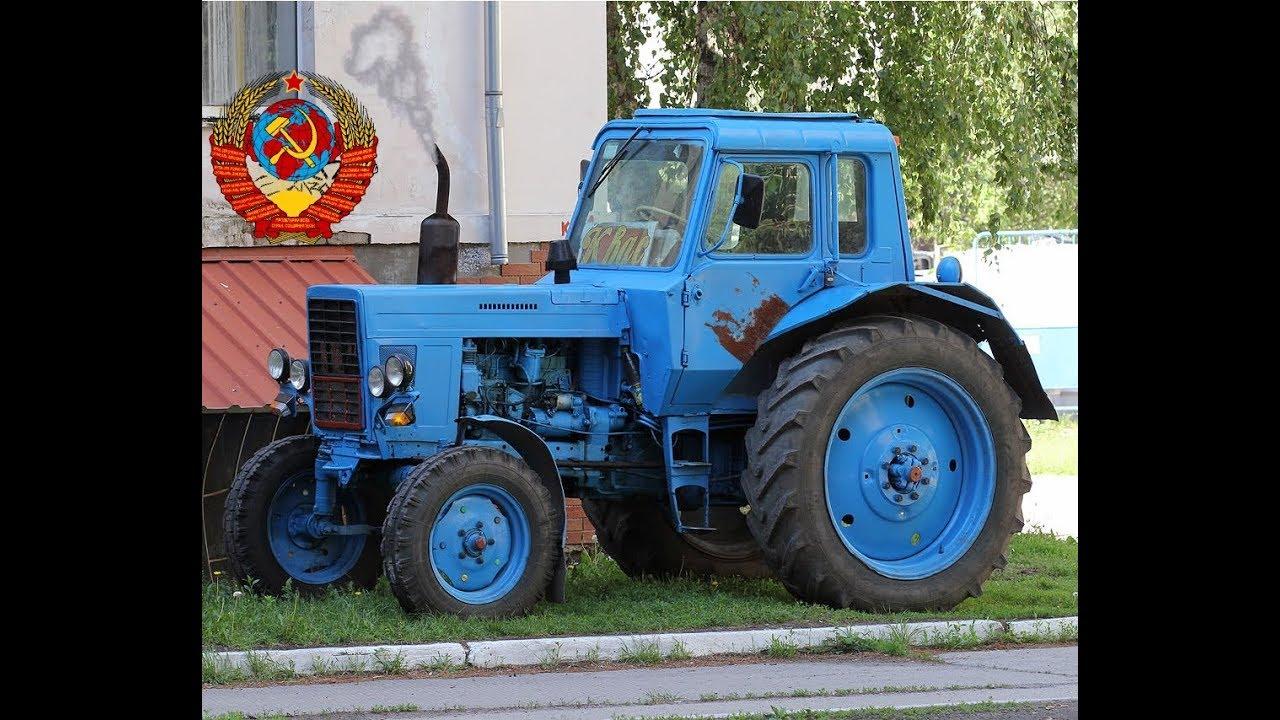 МТЗ 80. ПЛЮСЫ и МИНУСЫ Трактора