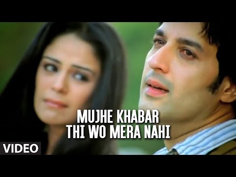 Mujhe Khabar Thi Wo Mera Nahi | Romantic Song Ft....