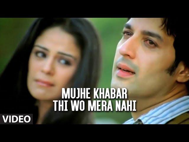 Mujhe Khabar Thi Wo Mera Nahi | Romantic Song Ft. Lata Mangeshkar, Mona Singh (Saadgi)