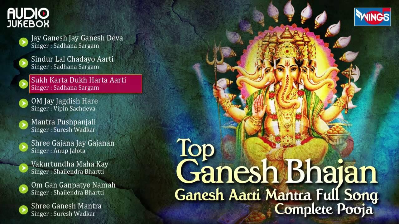 ganesh aarti in hindi pdf