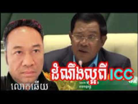 RFA Khmer Live TV Morning On Monday 02 January 2017 | Cambodia Hot News | Cambodia All Radio