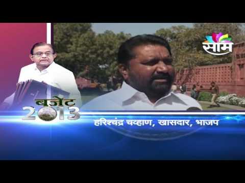 Maharashtra politicians (apposition