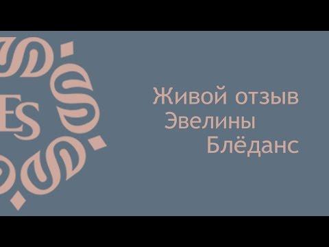 Кармельстиль - cpm2016из YouTube · С высокой четкостью · Длительность: 3 мин1 с  · Просмотров: 401 · отправлено: 09.09.2016 · кем отправлено: karmelstyle.ru Верхняя женская одежда больших размеров