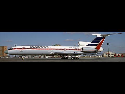 Cubana de Aviación Flight 389
