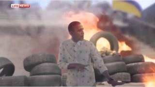 Обама танцует на созданном им пепелище...