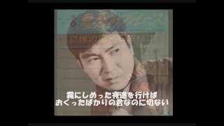 裕次郎さんの懐かしのレコードジャケット。