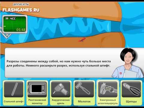 Виртуальная операция на ноге