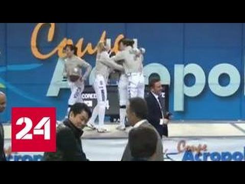 На этапе Кубка мира в Афинах российские саблистки взяли золото