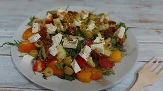 Салат с рукколой и вялеными помидорами. Кладезь витаминов и минералов.