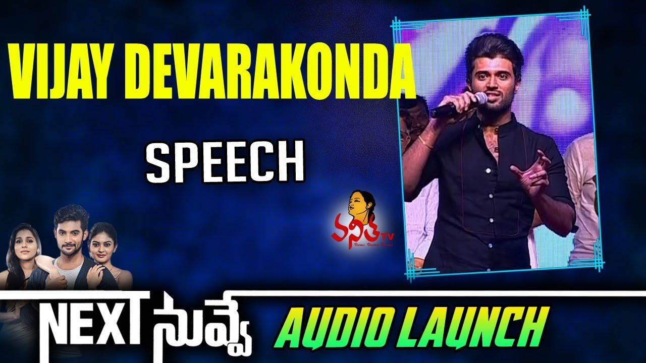 vijay devarakonda speech next nuvve movie aud with loop