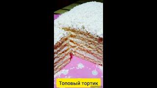 Нежный Торт МОЛОЧНАЯ ДЕВОЧКА!Кулинарим Вкусные Рецепты.