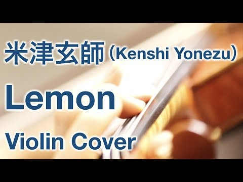 Kenshi Yonezu -  Lemon (Violin/Orchestra Cover)