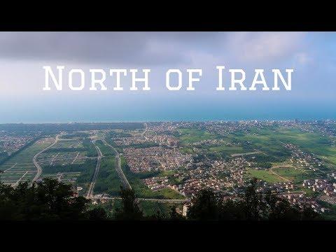 Trip to the North of Iran (Shomal, Namak Abroud)