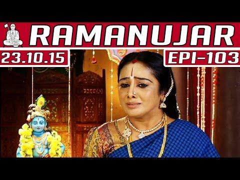 Ramanujar - Epi 103   Tamil TV Serial  ...