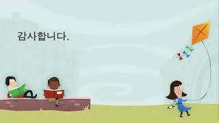 EZEN_아동안전관리_0606