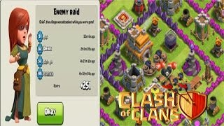 Clash of Clans | Cv7 Layout Troll (com replays) | TH7 Troll Base (with replays) | 2016