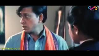Sidhanta odia best emotional scene of mother.