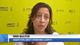 Международные новости RTVi с Сергеем Кения — 8 февраля 2017 года