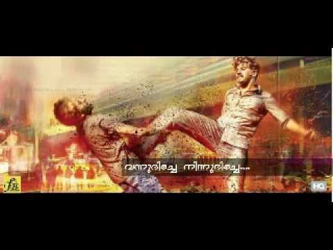 Para Para VANNUDHICHE NINNUDHICHE | Kammattipaadam | Dulquer | Vinaayakan |Rajeev Ravi | 2016 Lyrics