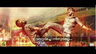 Download Hindi Video Songs - Para Para VANNUDHICHE NINNUDHICHE | Kammattipaadam | Dulquer | Vinaayakan |Rajeev Ravi | 2016 Lyrics