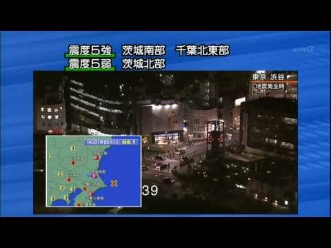 Japanese TV Early Earthquake Warning [English Audio]