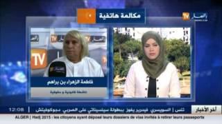 فاطمة الزهراء بن براهم..الجزائر ليست بحاجة لقانون تجريم العنف ضد المرأة