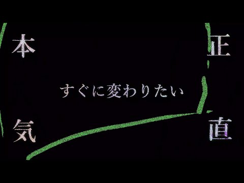 [gari Edition] NEW ME/魔法少女になり隊 -AnimationVideo-