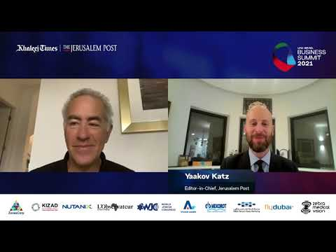 UAE-Israel Business Summit 2021: Conversation With Sylvan Adams