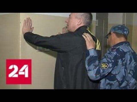 Смотреть Хорошо устроился: в тюрьме бывший вице-мэр Екатеринбурга ходил в сауну и магазин - Россия 24 онлайн
