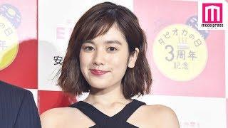【モデルプレス】モデルで女優の筧美和子が9日、都内で行われたイベント...