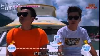 20150703 白日夢冒險王 南投