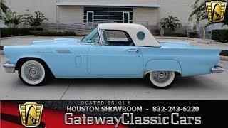 1957 Ford Thunderbird Gateway Classic Cars #1254 Houston Showroom