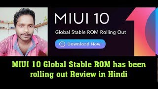 MIUI 10 Global Stable Rom Roll out Review in Hindi