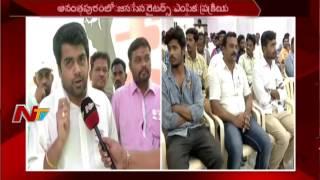 new josh in janasena activists with pawan kalyan call for selection    ntv