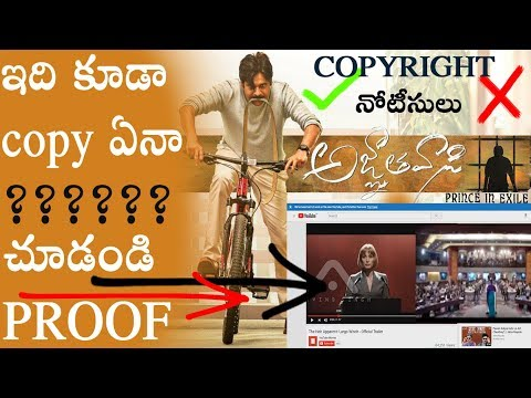 Agnyaathavaasi Movie in trouble | Is Agnyaathavaasi a remake of Largo Winch | Copyright Issues
