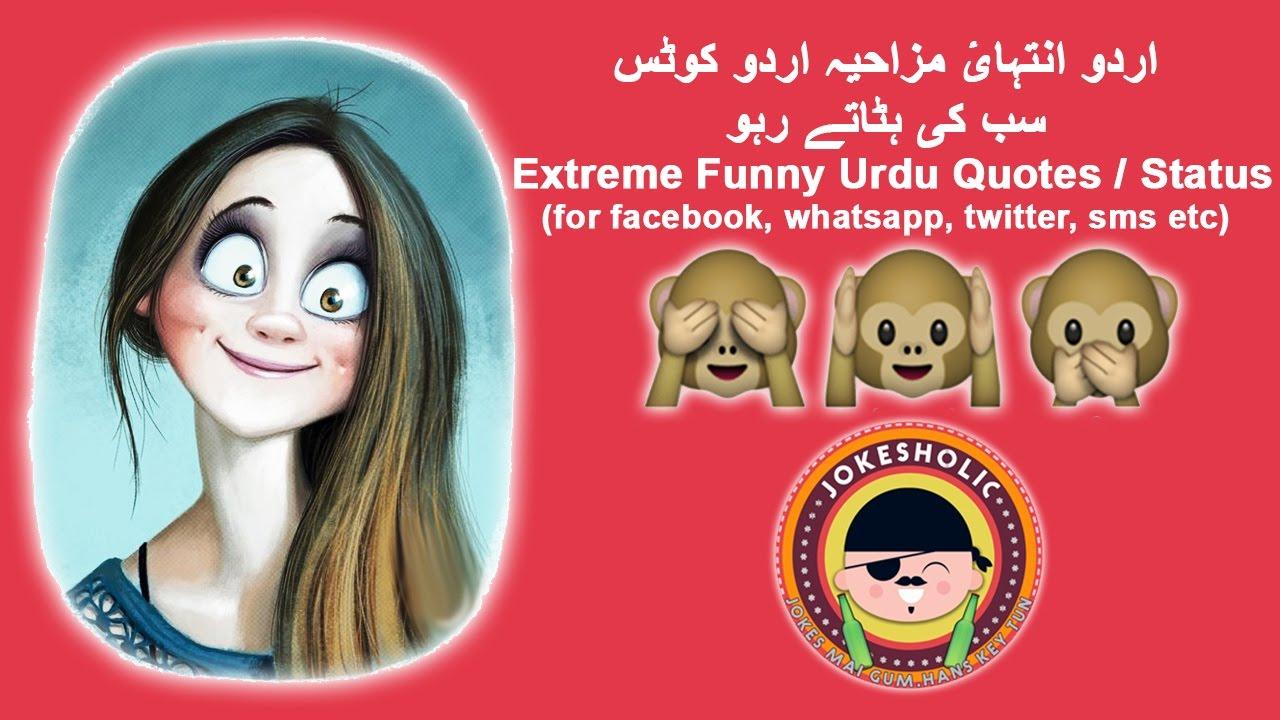 Funny Videos Status Quotes Urdu Hindi For Facebook Whatsapp