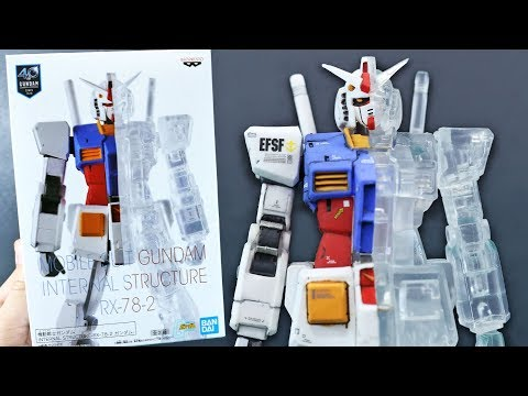 Mobile Suit Gundam Internal Structure RX-78-2 : Detail UP!