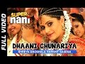 Dhaani Chunariya Full Video | Super Nani | Rekha, Sharman Joshi And Shweta Kumar