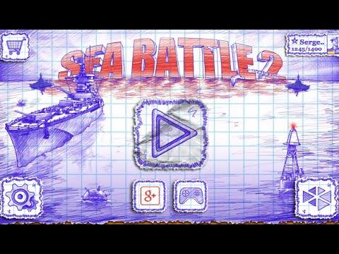 Приложения в Google Play Морской Бой