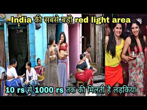 Muzaffarpur Red-light Area Chaturbhujh sthan/Largest Red Light Area Of Bihar