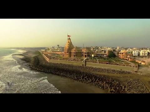 Shree Somnath Dham - Beautiful Song !!