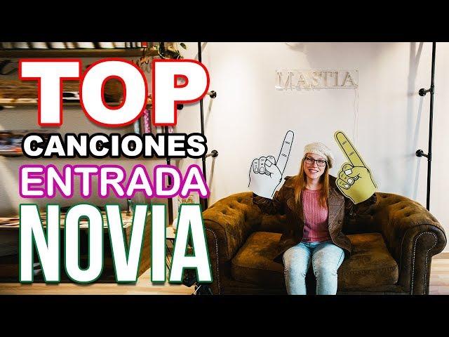 🔝 Top Canciones Entrada Novia | Musica para Bodas | Musical Mastia