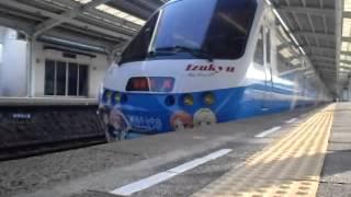 2012・9月撮影 この日は伊豆急2100系アルファリゾート21夏色キセキトレイン最終運用の日でした。 ラッピングとしての最終運用ともあって、夏色キ...