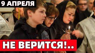 Ещё Бы Жить и Жить..Скончалась Известная Российская Актриса