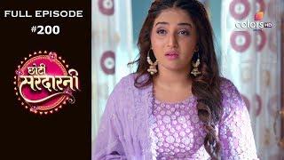 Choti Sarrdaarni - 10th March 2020 - छोटी सरदारनी - Full Episode